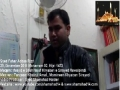 Syed Fahar Abbas Rizvi 291111 at Masjid Shah Najaf KSS Rawalpindi - Urdu