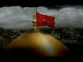 کربلا یعنی که یار رهبری... - محمود کریمی - Karbala - Means with Leader - Farsi