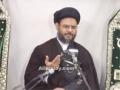 Majlis No.1 - Tauheed aur Hussain (a.s.) - 2011 - Molana Syed Aqeel ul Gharavi - Urdu