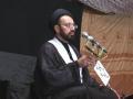 [3] H.I. Sadiq Raza Taqvi - نظام کائنات میں ھدایت اور مظھر ھدایت  Muharram 1433 - Urdu