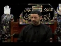 [05] Freeing the Butterfly Within - Introduction to Fitra and Tabiah - Br. Khalil Jaffer - Muharrum 2011 - English