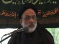فطرت، تقوی، اور زندگی H.I.Mohammad Askari - 7th Muharram 1433 - Urdu