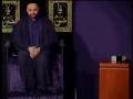09- Ayyat-e-Ilaheeya in Quran - Maulana Syed Mohammad Hanif Shah - Urdu