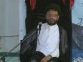 [8] H.I. Sayed Zaki Baqri - کیا میرا دین اسلام ہے-  8 Moharram 1433 - 4-12-2011 - Urdu