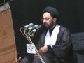 [6] H.I. Sadiq Raza Taqvi - نظام کائنات میں ھدایت اور مظھر ھدایت -  Muharram 1433 - Urdu