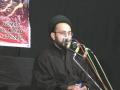 [8] H.I. Sadiq Raza Taqvi - نظام کائنات میں ھدایت اور مظھر ھدایت -  Muharram 1433 - Urdu