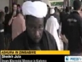 Shias in Zimbabwe mark Ashura - English