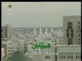 Islam Maghrib Adhan in Madinah - arabic