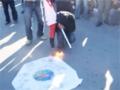 US 5th Fleet Flag Burned in Bahrain البحرين: حرق علم الأسطول الخامس - All Languages