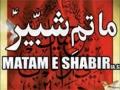 Shabir (s.a) Da Matam Kar Le - Nauha - Punjabi