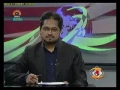 [Dec 01 2011] Andaz-e- Jahan -   مصر کے انتخابات  -  Urdu