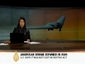 iran drone English