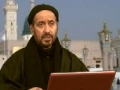 [1] How to discover mind power H.I. Syed Jan Ali Shah Kazmi - Urdu