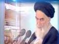 امام خمینی (ره): الگوی کامل Imam Khomeini (ra): The Perfect Model - Farsi
