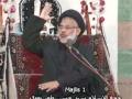 [1] H.I. Hasan Zafar Naqvi - اسلام میں عھد و پیمان کی اھمیت - Rizvia Society - Karachi - Urdu