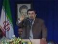 سخنرانی دکتر احمدی نژاد در ورزشگاه تختی یاسوج Yasooj Speech - 14Dec11 - Farsi