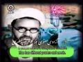 Shaheed Mutahhari on Spritual Freedom - Farsi sub English