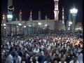 [FULL] Dua Kumayl - المدينة المنورة - Medina - 2011 - 1432 - دعاء كميل - Arabic