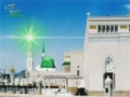 Imam Mahdi (a.s) - Pay attention - Persian Sub English