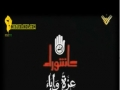 Soldiers Of These Days | فلاش رجال الزمن الصعب - Arabic