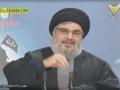 Arabic Sayed Nasrullah - السيد نصر الله - الخامس من محرم 1433 2011