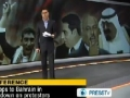 Saudi interference - News Analysis - 17 December 2011 - English