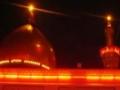 Inqalab e Karbala sey Inqalab e Mehdi tak - Ali Safdar - Nauha 1433 - Urdu