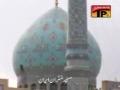 Ya Mahdi (a.s) Al Ajal - Ali Safdar - Nauha 1433 - Urdu