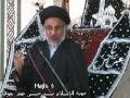 [6] H.I. Hasan Zafar Naqvi - اسلام میں عھد و پیمان کی اھمیت - Rizvia Society - Karachi - Urdu