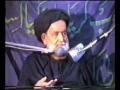 [Audio] Nabuwat - Allama Ali Naqi Naqvi - Urdu