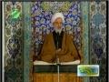 [2] نهضت حسینی و بیداری انسانها - آیت الله جوادی آملی - Farsi