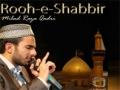 Rooh-e-Shabbir Wo Manzar To Bata - by Milad Raza Qadri - Urdu