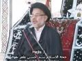 [7] H.I. Hasan Zafar Naqvi - اسلام میں عھد و پیمان کی اھمیت - Rizvia Society - Karachi - Urdu