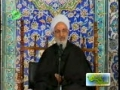 [4] نهضت حسینی و بیداری انسانها - آیت الله جوادی آملی - Farsi