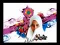 حجاب مفهومی درونی Concept within the Hijab - Farsi