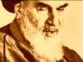 [4] Imam Ruhullah Khomeini - Dokumentarni - Croatian