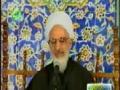 [5] نهضت حسینی و بیداری انسانها - آیت الله جوادی آملی - Farsi