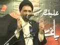 [Clip] Majlis-e- Hussain ma rona -  Urdu Ustad Jawad Naqvi