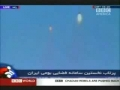 Iran launches rocket into space- English News