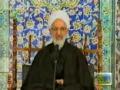 [6] نهضت حسینی و بیداری انسانها - آیت الله جوادی آملی - Farsi