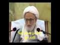 آية الله بهجة وكلمة عن الحجة عج About Imam Hujjat (atfs) - Farsi sub Arabic
