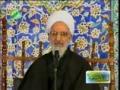 [7] نهضت حسینی و بیداری انسانها - آیت الله جوادی آملی - Farsi