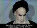 [6] Imam Ruhullah Khomeini - Dokumentarni - Croatian
