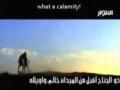 Zuljanah returned alone - Latmiya - Arabic sub English