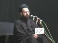 [5] H.I. Sadiq Raza Taqvi - نظام کائنات میں ھدایت اور مظھر ھدایت -  Muharram 1433 - Urdu