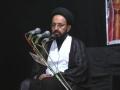 [7] H.I. Sadiq Raza Taqvi - نظام کائنات میں ھدایت اور مظھر ھدایت -  Muharram 1433 - Urdu