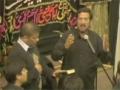 Kehti Thi Ye Maan Khoon Bhari Mayet Se Lipat Kar - Noha - Urdu