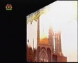 SPECIAL URDU Program on the Islamic Revolution In Iran - Inqilab-e-Noor - Part 3 - Urdu