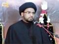 [4] Kalmat e Sajjadia (a.s) - Maulana Zaigham-ur-Rizvi - Urdu