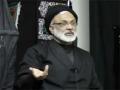 [Majlis5][Part2] Imam Sajjad (a.s) Shahadat - H.I. Muhammad Askari - Muharram 1433 - Urdu